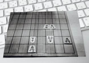 詰将棋を創ってみました。