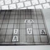 エピソード4:一人暮らし&将棋で県代表になる(17歳)