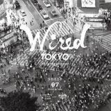 8月4日(土)渋谷ワイアードカフェでDJします♪