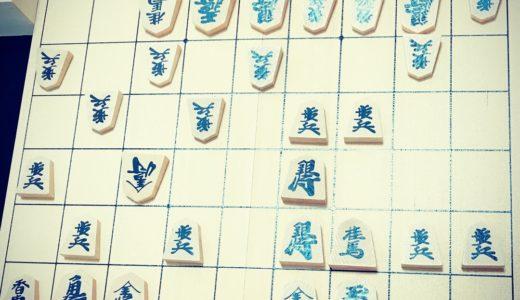 人生で大切なことは将棋から学んだシリーズ(第二弾)