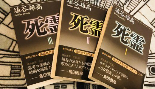 【第2弾】比嘉のオススメ本を10冊セレクトしてみました☆